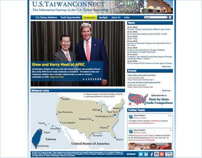 U.S.TaiwanConnect.org - Website