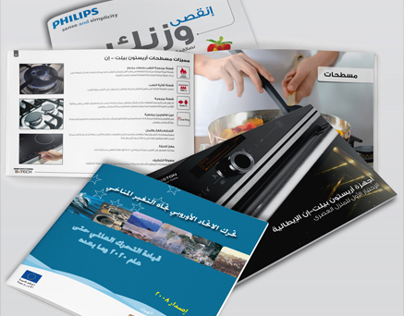 Catalogues & booklets