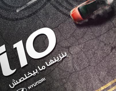 i10 | Fuel Consumption