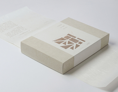 GUANGYUAN RAMIE TEXTILE- SHIRT PACKAGING