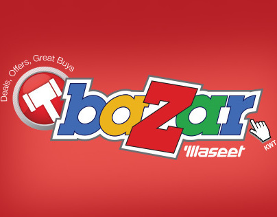 Tabloid Bazar Alwaseet