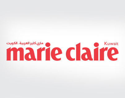Advertising For Marie Claire Magazine - Kuwait