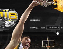Kiev BC - ukrainian basketball top team