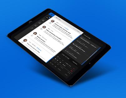 xPuls App — Stock Market News