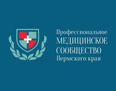 professional medical community of the Perm region