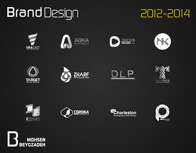 Brands Design [ 2012-2014 ]