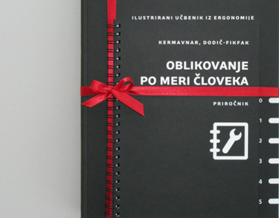 Učbenik / Textbook