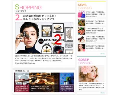 Visual Concept & Smart Phone design for Rakuten Woman