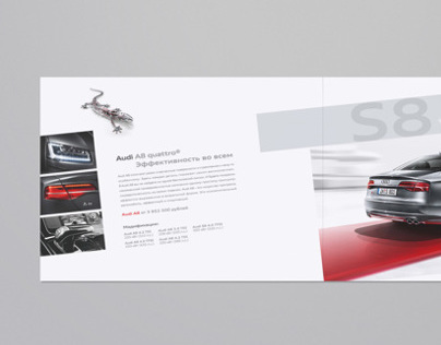 Audi/Sochi