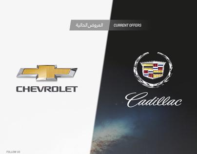 Chevrolet & Cadillac Facebook App 2014