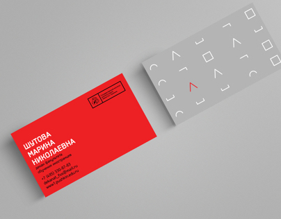 The Pushkin State Russian Language Institute