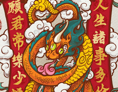 Snake Chinese New Year poster