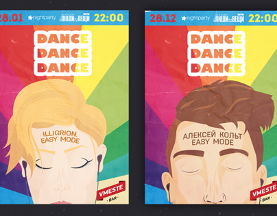 DanceDanceDance posters
