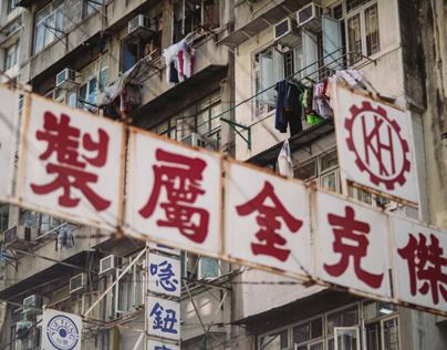 Hong Kong streets | Part 2