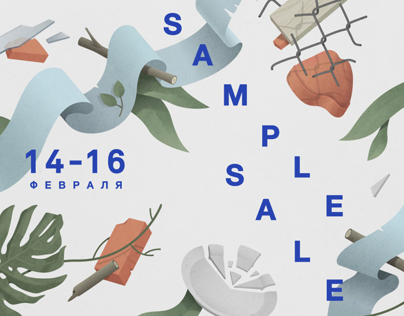 KIXBOX / Sample Sale / SS14