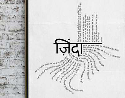Experiments with Devanagari