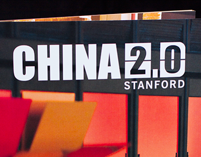 China 2.0 Program
