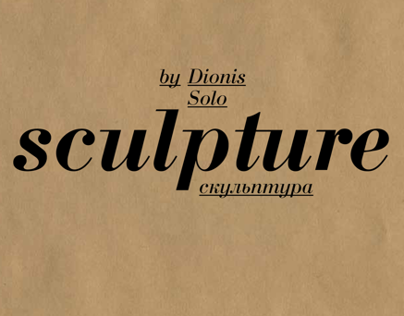 Book for the artist. Sculpture