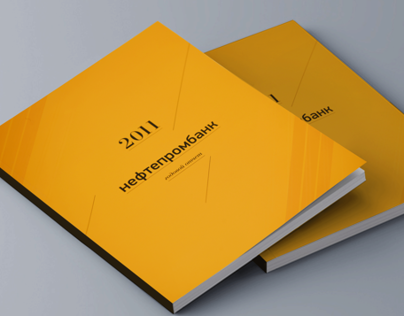 Annual report for Nefteprombank