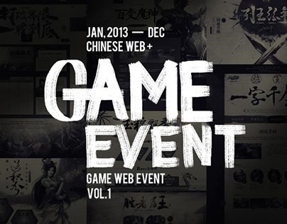 Game Event Collection (Chinese Style)