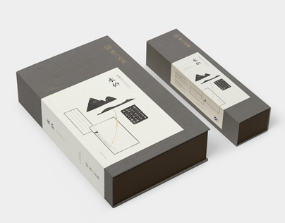 MINGREN MINGYAN 茗人名岩 - TEA PACKAGING