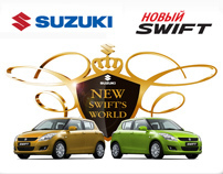 Suzuki - Swift world