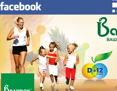 FB Cover,Banner & YT Channel_Health & Fruit Drink Brand