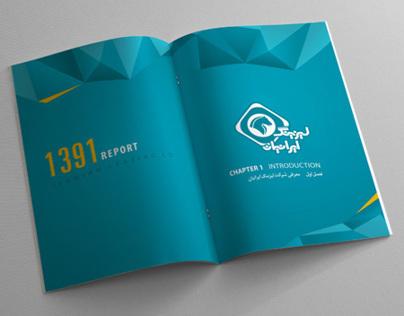 Branding Identity & Catalog Design