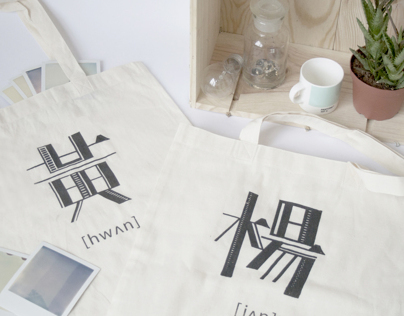 Chinese Monogram Tote Bag