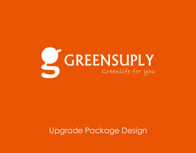 GREENSUPLY Package Design
