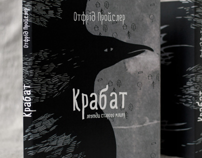 "Book design ""Krabat"""