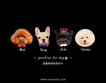 illustration / -PASSHION for Dog- 熱情狗狗系列