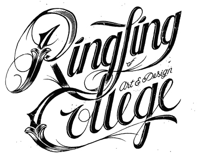 Ringling College Shirt Design