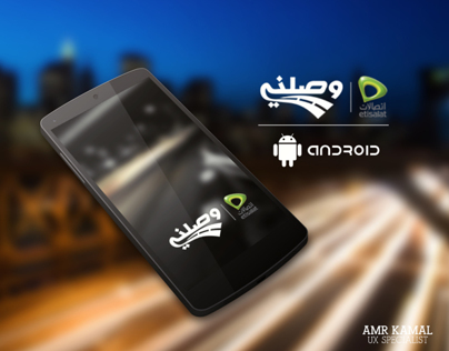 Wasalny Redesign Concept | Android