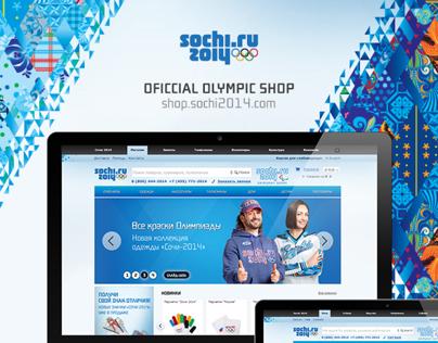 Shop Sochi 2014