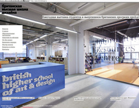 British Higher School of Art and Design site frames