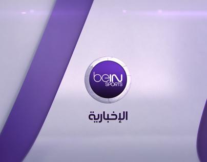 beIN Sports News Branding