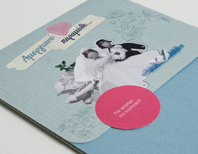 Wedding Invite Amorgos