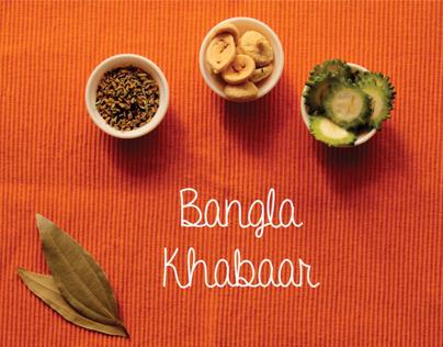 Bangla Khabaar