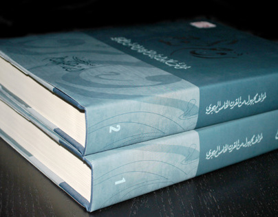 2# Books Covers