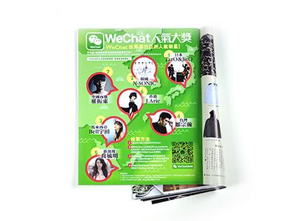 WeChat HKAMF 2014 Adv