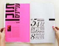 PATCH Magazine
