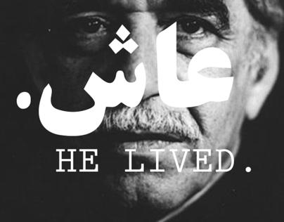 R.I.P. Gabriel García Márquez