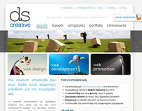 DS-Creative website