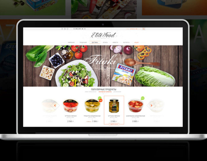 Elite foods catalog of products