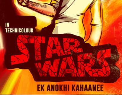 Star Wars Bollywood