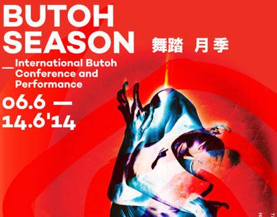 Butoh Season_舞踏月季