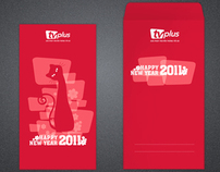 TVplus new year card