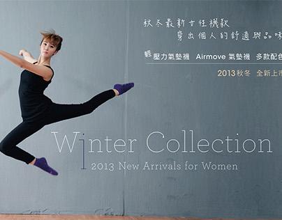 Footer Brand Visual Design 2013