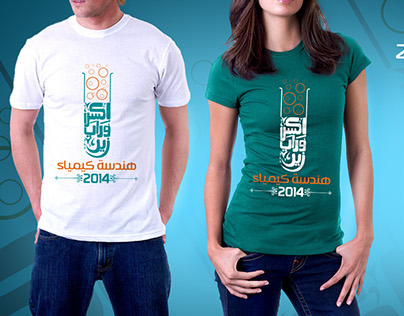 Chemical Engineers T-shirt